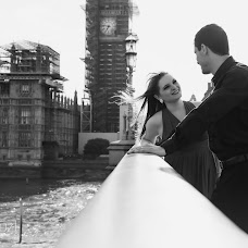 Wedding photographer César Cruz (cesarcruz). Photo of 05.09.2018