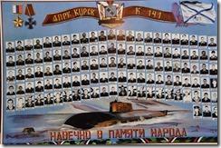 11 mourmansk musée5 equipage du koursk