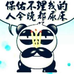 Haitao Sun Photo 7