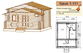 Проект бани 1 - 111