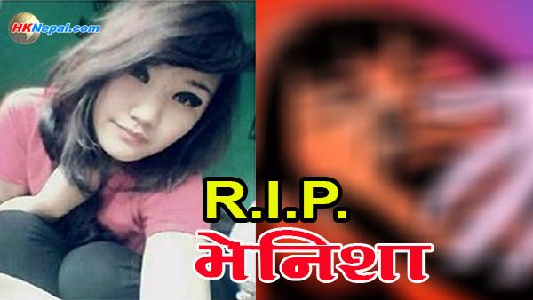नेहा पुनको जस्तै अर्को घटना, सामुहिक यौन सम्पर्क राख्न नमान्दा भेनिशा लिम्बुको हत्या
