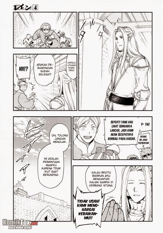 Rain: Chapter 20 - Page 13