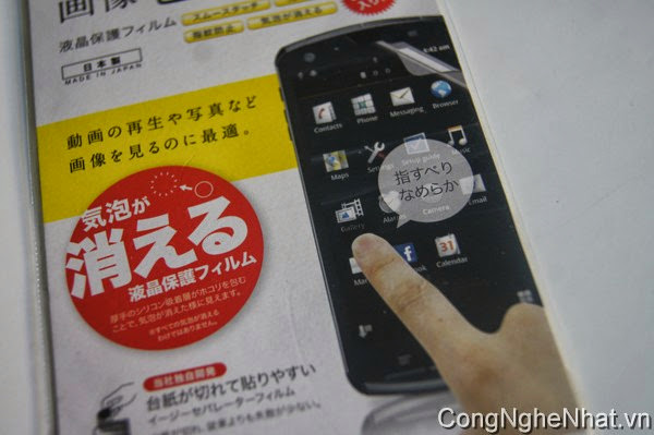 Dán màn hình Fujitsu F-01D độ nét cao