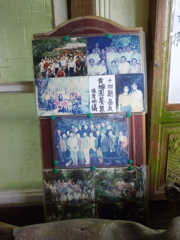 Taipei. Si Shou Shan, et la découverte des maisonnettes du professeur Y I   易教授 - P1340697.JPG