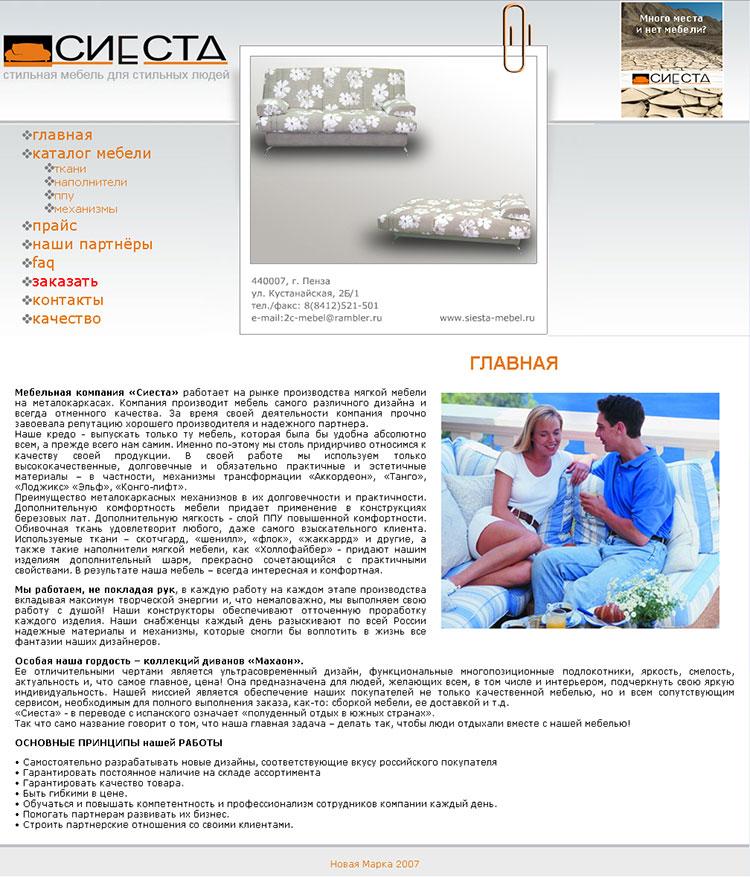 web-site_promosites (12).jpg