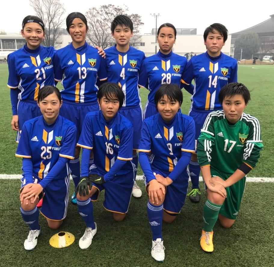 東海 大 福岡 女子 サッカー