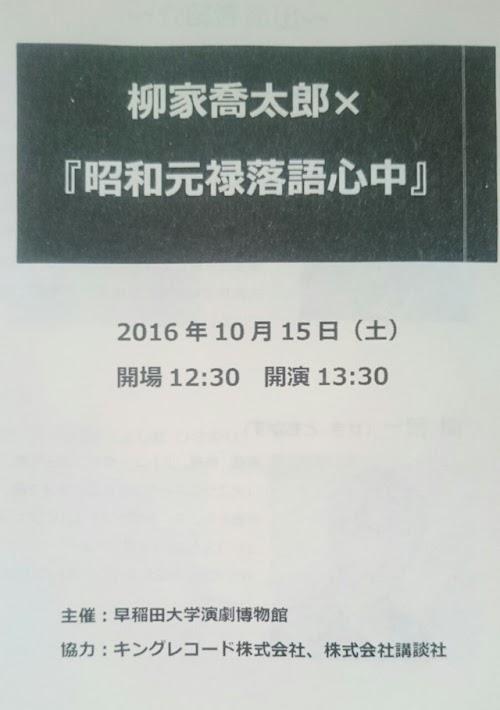 DSC_0511-01.jpeg