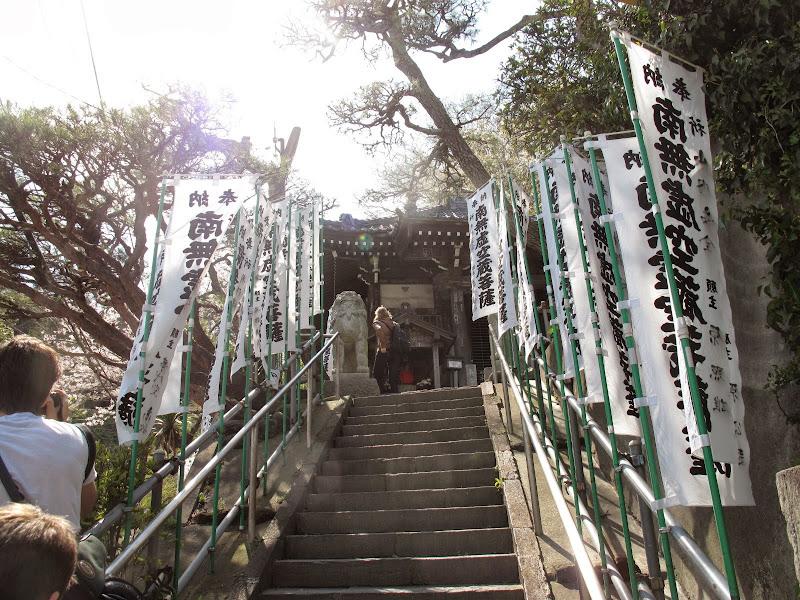 2014 Japan - Dag 7 - max-IMG_1739-0030.JPG