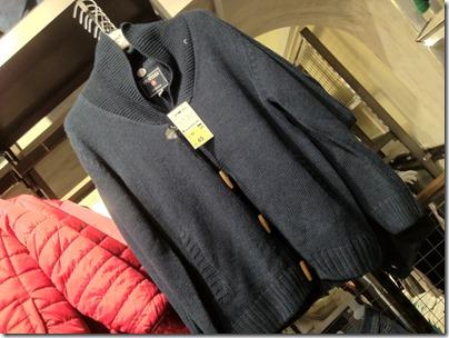 Terranova Kids Duffel Coat