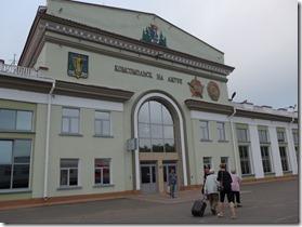 Komsomolsk 5 gare