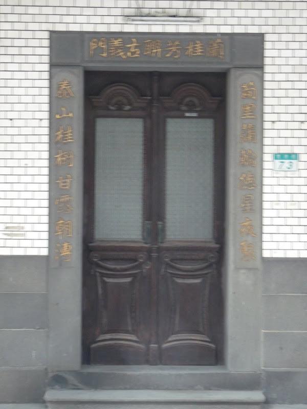 TAIWAN.Taipei série des 133 sites historiques de Taipei - P1150954.JPG