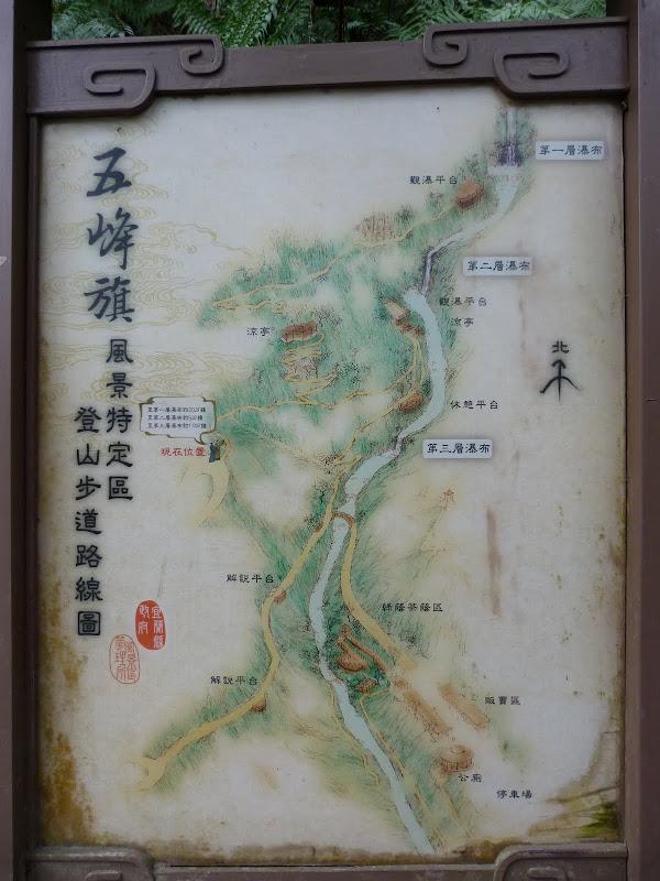 TAIWAN .Jiashi et aux alentours proches - P1000513.JPG
