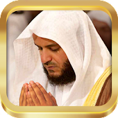 islamic Dua-invocations MP3