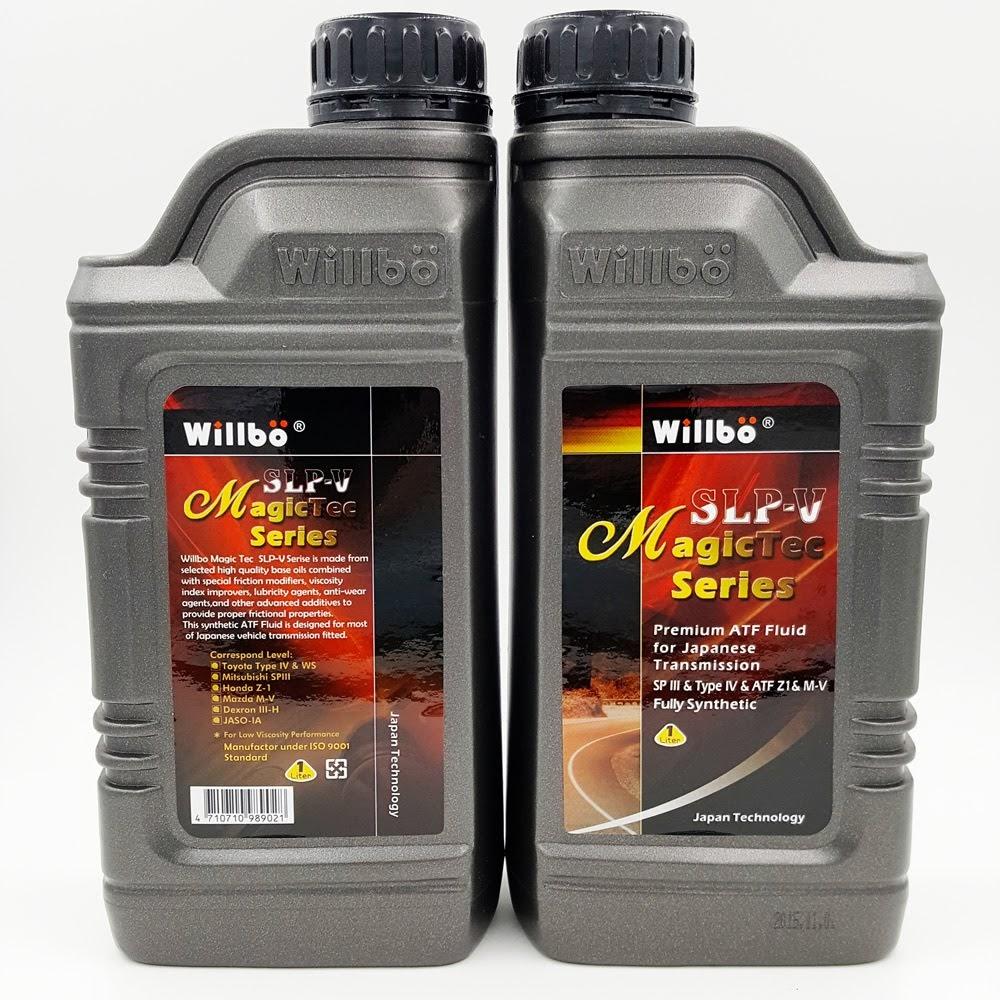 MagicTec SLP-V<br/>100%全合成變速箱油