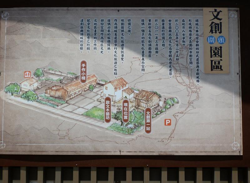 Yilan County.Taucheng , Musée Lanyang - P1230172.JPG