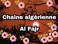 La fréquence de la nouvelle chaîne algérienne Al Fajr sur Nilesat 2022