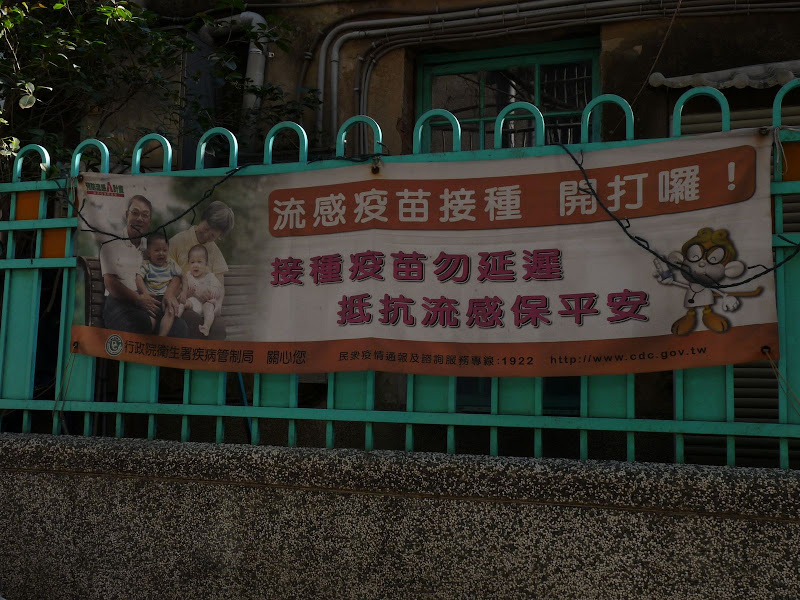 TAIWAN..Taipei,Xinbeitou Musée aborigène , Musée des sources chaudes et mémorial Sun Yat Sen 01/2009 - Xinbeitou%2B003.jpg