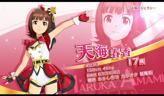 Idolmaster: Stella Stage's new introduction trailers for Haruka Amami, Ami Futami and Mami Futami