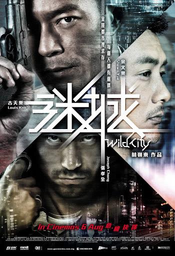 Wild City - Mê Thành - Cổ Thiên Lạc
