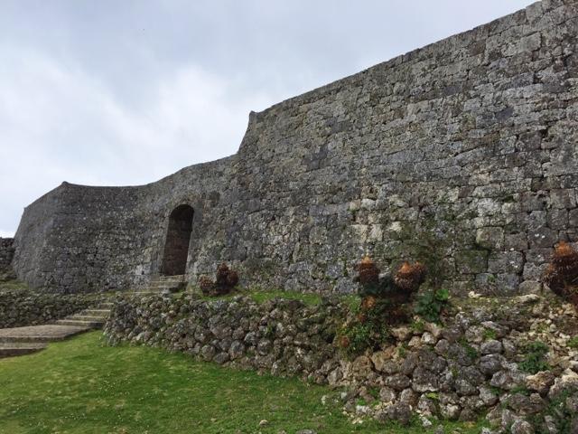 Nakagusuku Castle Ruins, Okinawa