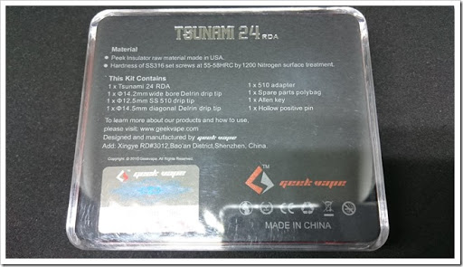 DSC 2144 thumb%25255B2%25255D - 【RDA】BFピンつきの超エキサイティンな24mmRDA!「GeekVape Tsunami 24 RDA」レビュー【ボトムフィード対応フォーエバーRDA!!】