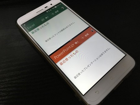 20170521_121522437_iOS