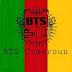Tout savoir sur le Brevet de Technicien Supérieur (BTS) au Cameroun