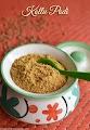Kollu Podi Recipe - Spiced Horsegram Powder