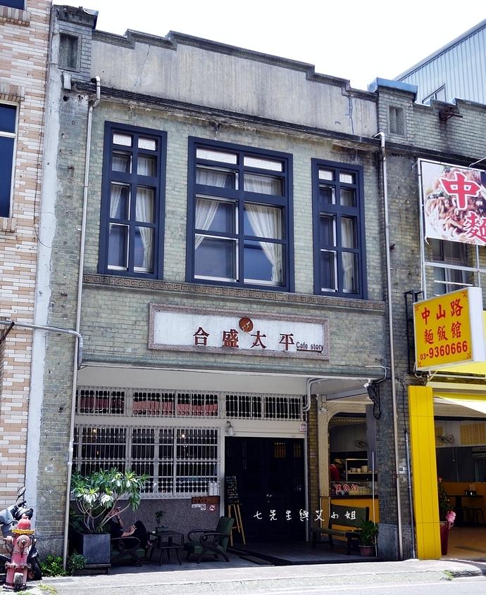 1 合盛太平 cafe story