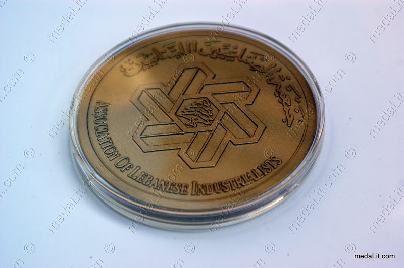 Absi Custom-Made Matte Brass Medal with Association of Lebanese Industrialists impression