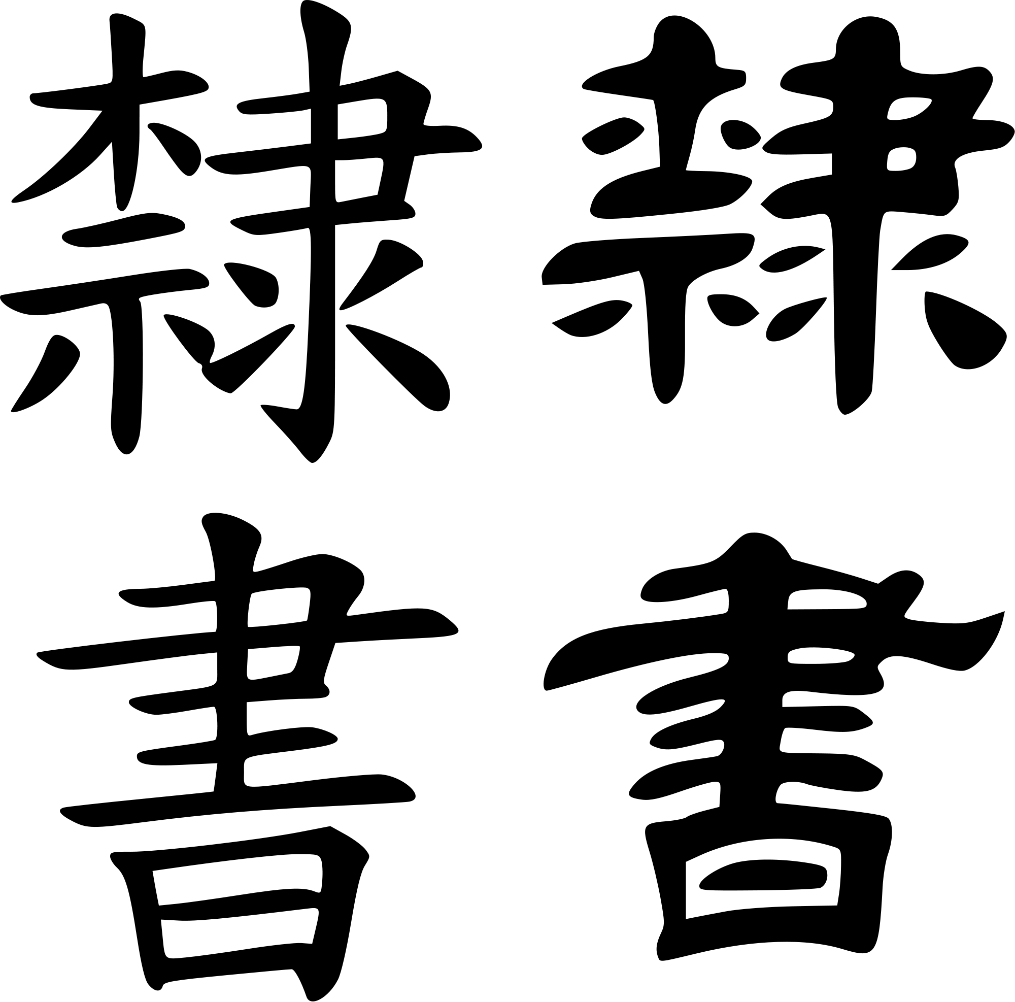 phpBynm6Z