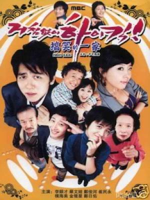 Phim Gia Đình Số 1 (phần 1) - High Kick! (season 1) (2006)