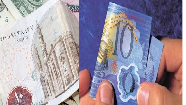 النقود البلاستيكية,نقود بلاستيكية,النقود البلاستيكية في مصر,العملات البلاستيكية,نقود بلاستيكية في مصر,اخبار نقود بلاستيكية,نقود بلاستيكية جديدة,نقود بلاستيك,العملة البلاستيكية,نقود,النقود البلاستيك,النقود,مطبعة النقود البلاستيكية,النقود الورقية,مستقبل النقود البلاستيكية في مصر,بلاستيكية,الدول التي تستخدم النقود البلاستيكية,بلاستيكية،,العملات البلاستيكية المصرية,هل بدأ البنك المركزي طباعة النقود البلاستيكية,الدول المستخدمة للنقود البلاستيكية في العالم,أكياس بلاستيكية,البلاستيكية,بلاستيك