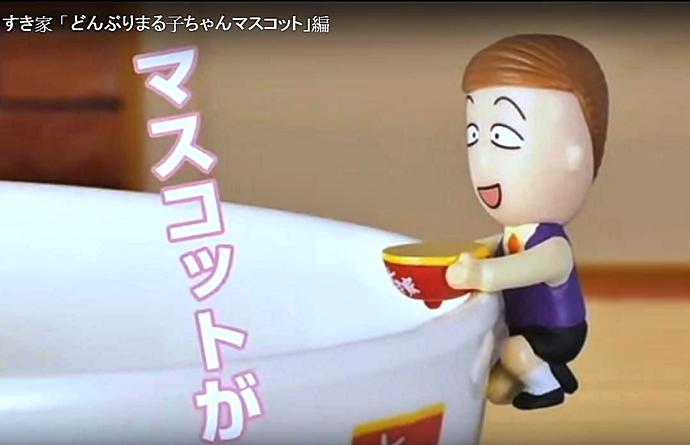 4 小丸子杯緣子 筷架 SUKIYA