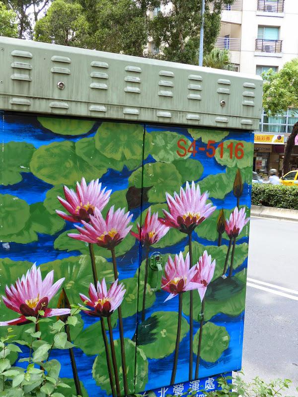 Taipei. Une grande brocante à deux pas du métro Guting sortie 7 - P1240682.JPG