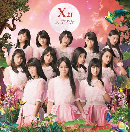 [MUSIC VIDEO] X21 – 約束の丘付属DVD (DVDISO/1.64GB)