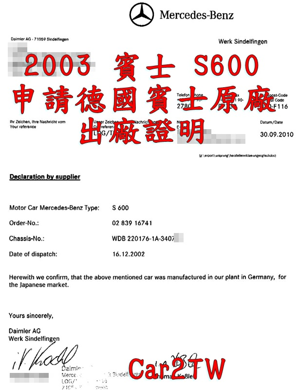 Car2TW進口車代辦運回臺灣,外匯車買賣,國外買車帶回臺灣外匯車代辦服務