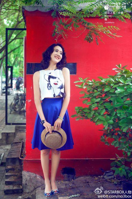 Yang Qi  China Actor
