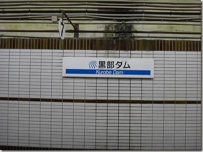 Tateyama_day02_287DSC05856sml