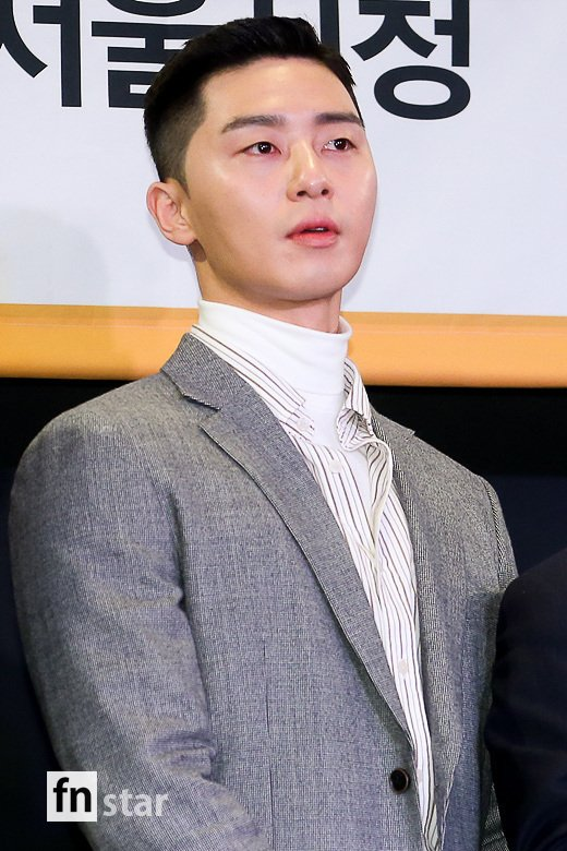 park seo joon 2019