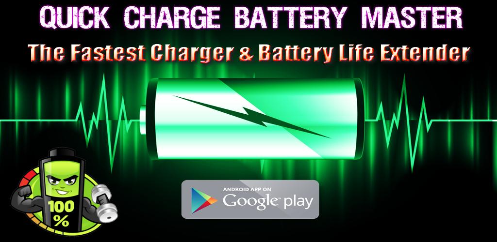 Quick Charge Battery Master 1 1 Apk Download Com Siskoappdevinc Quickcharg Batterymasterfastcharger Apk Free
