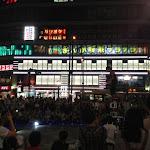 2013_12_24_ 2_19.jpg