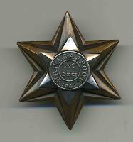 Maharajpoor Star
