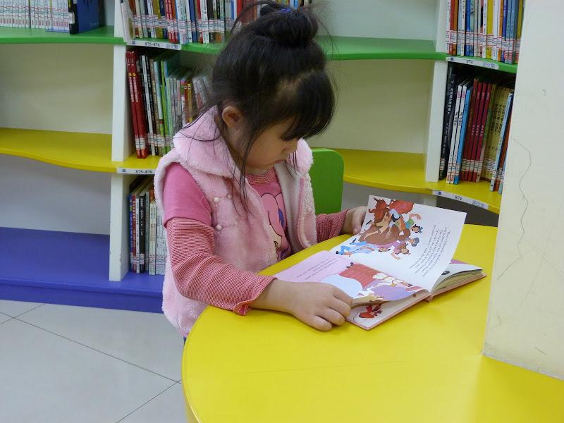 Xizhi. Dans une bibliothèque publique