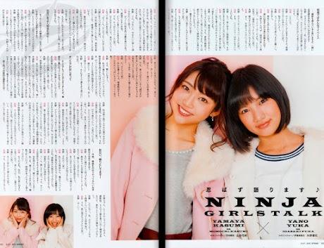 Yamaya Kasumi & Yano Yuuka
