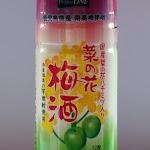 Shirakane Umeshu2.jpg