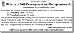 MSDE Advertisement 2017 www.indgovtjobs.in
