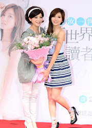 Mini Tsai / Cai Huangru China Actor