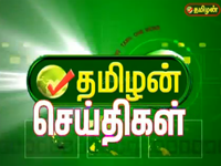 Tamilan Tv Night News 27-11-2014