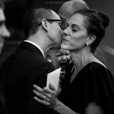 Wedding photographer Damian Bondyra (bondyrafotograf). Photo of 16.07.2018